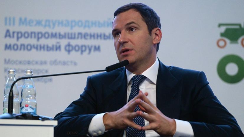Глава «Российского экологического оператора» рассказал о целях работы организации