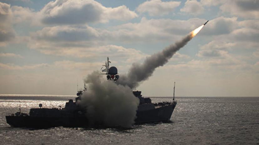 ВГТРК назвала возможные цели «Циркона» в США в случае угроз для России