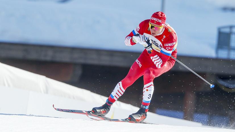 Серебряный финиш: лыжники Ретивых и Большунов стали вторыми в командном спринте на ЧМ в Зефельде