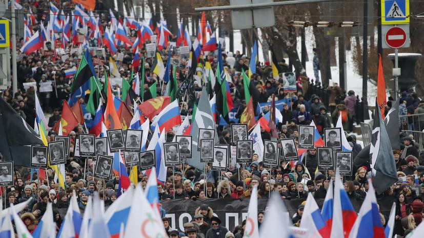 МВД: в согласованной акции памяти Немцова в Москве участвуют около 6 тысяч человек