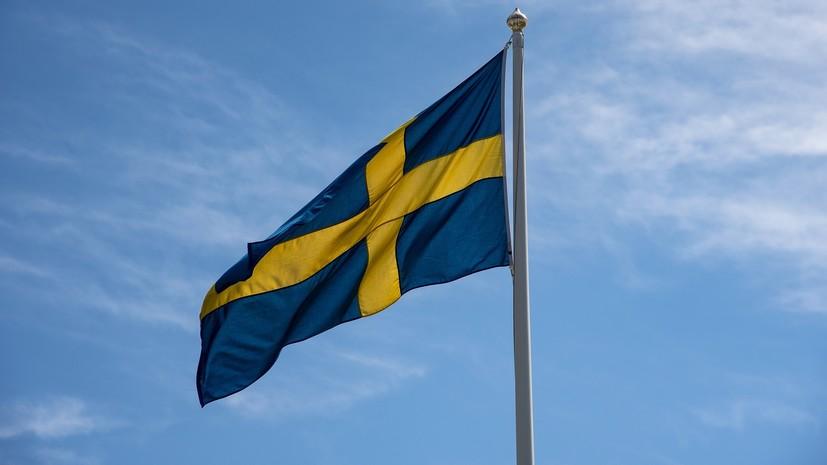 МИД Швеции вызвал посла России после инцидента с Су-27