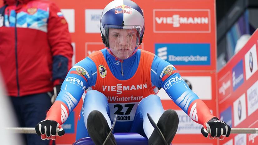 Житель россии Павличенко одержал победу общий зачет Кубка мира посанному спорту