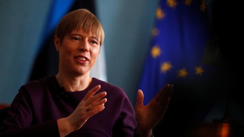 Президент Эстонии выступила за перевод образования на эстонский язык