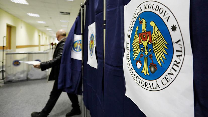 В парламент Молдавии проходят четыре партии