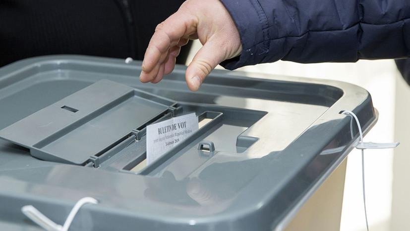 В Госдуме прокомментировали предварительные итоги выборов в Молдавии