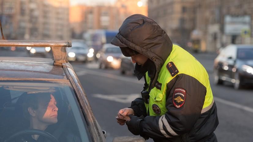 Технически готовы: ГИБДД планирует ввести электронные водительские права в 2020 году