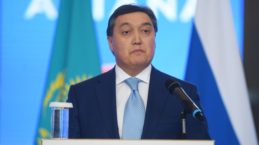 Назарбаев назначил Мамина на пост премьер-министра Казахстана