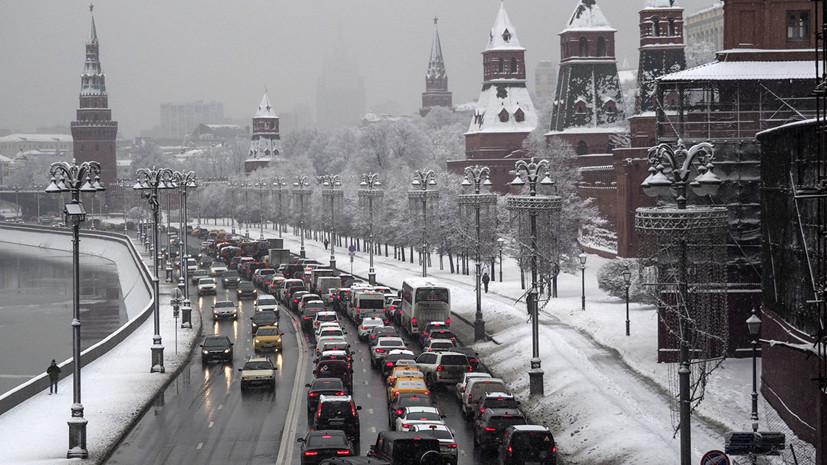 Синоптики рассказали о погоде в Москве на этой неделе