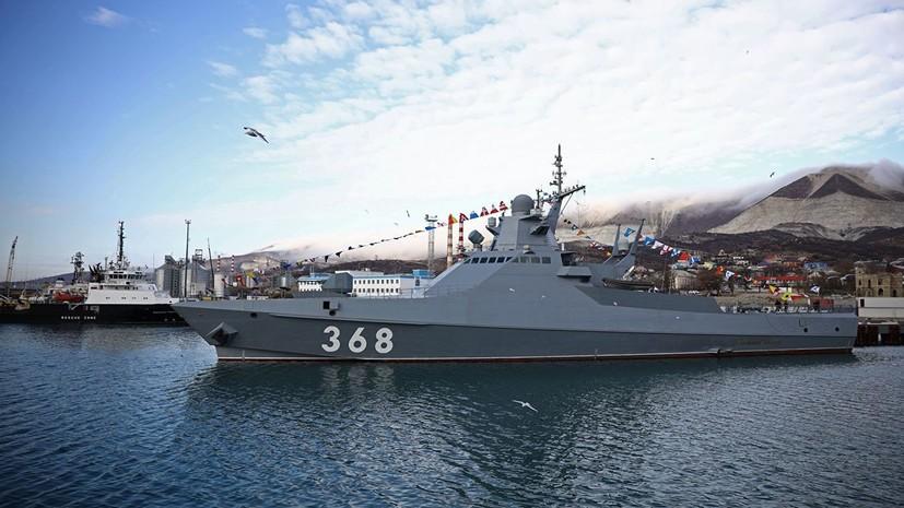 Новейший патрульный корабль «Василий Быков» провёл стрельбы в Чёрном море