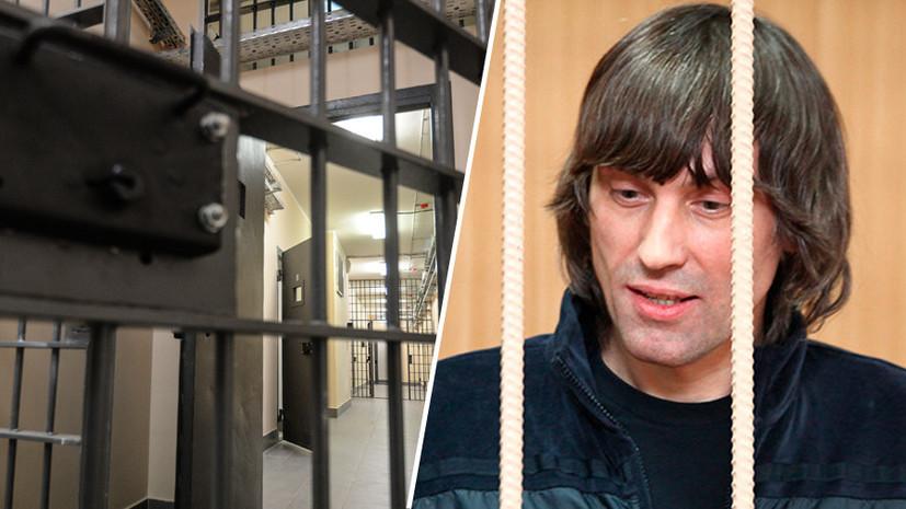 «Чувствует себя более безопасно»: криминальный авторитет застраховался от пыток в тюрьме
