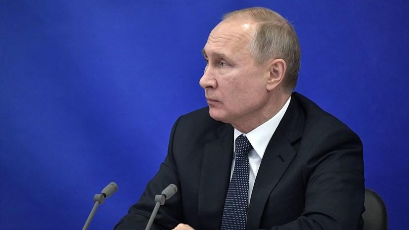 Путину доложат о письме Baring Vostok