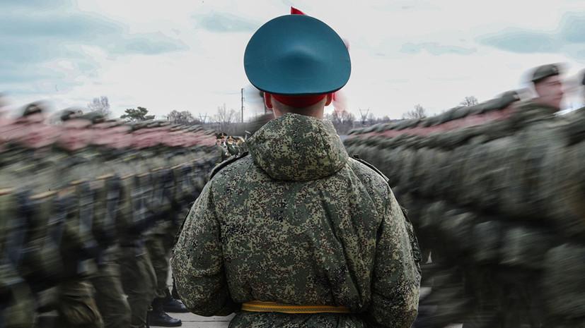 В России предложили вернуть в силовые структуры обращение «господин»