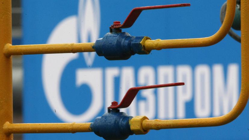 Медведев освобождён от должности зампреда правления «Газпрома»