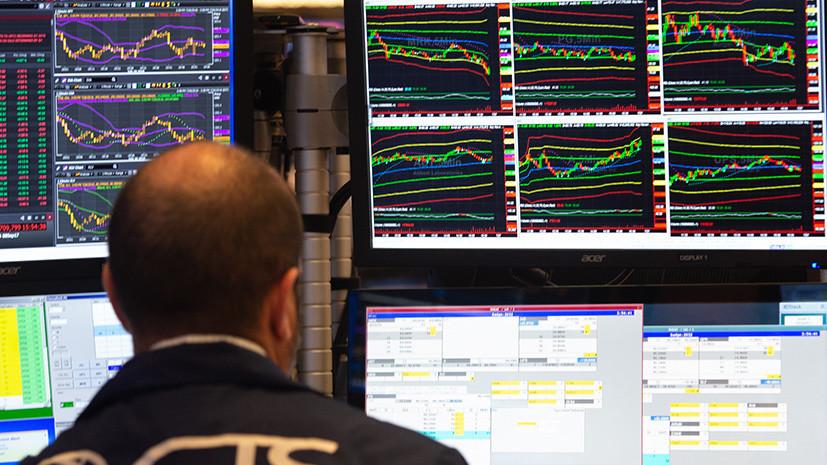 Рисковая ставка: почему инвесторы заинтересовались покупкой ценных бумаг развивающихся стран