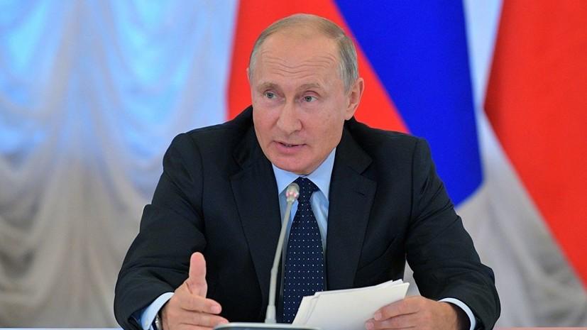 Путин поручил представить предложения по упрощению выдачи виз