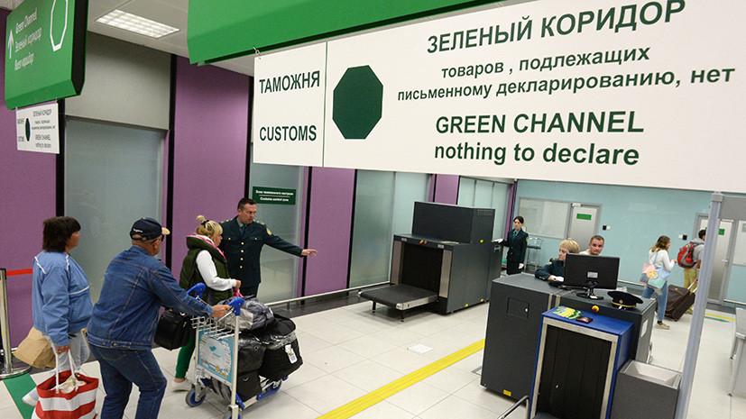 «Въезжающим в туристических целях»: Путин поручил упростить выдачу виз иностранцам