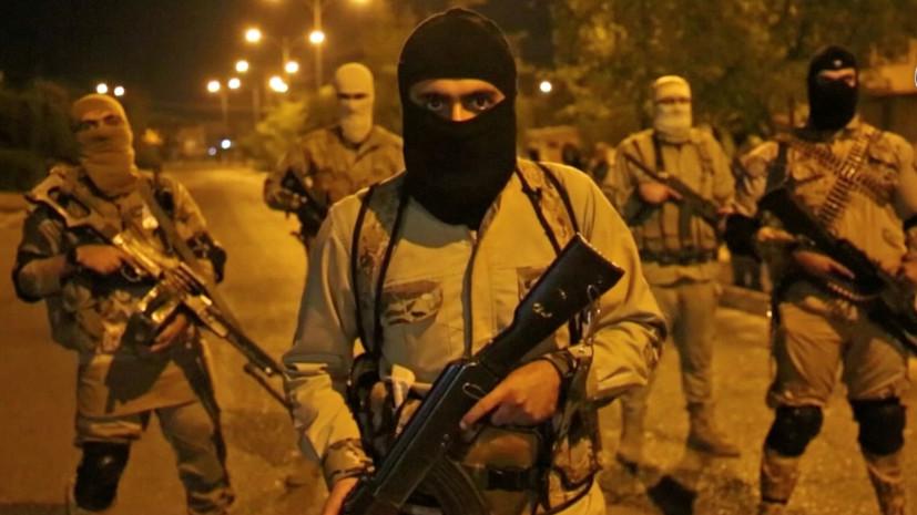 «Мы не можем предать их суду»: Швеция отказывается репатриировать боевиков «Исламского государства»