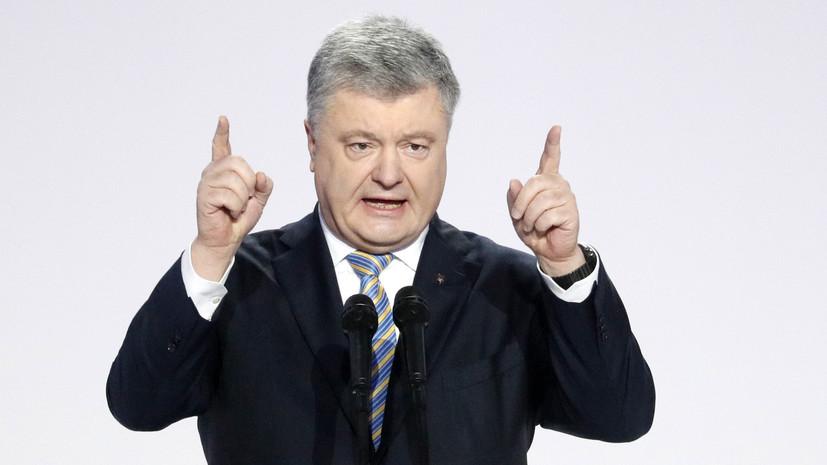 Порошенко назвал Украину одной из самых свободных стран бывшего СССР