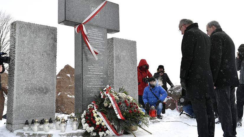 «Часть широкой кампании террора»: как украинские коллаборационисты уничтожили жителей польского села Гута Пеняцкая