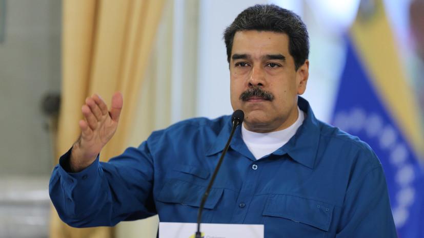 Моралес осудил «угрозы» со стороны США в адрес Мадуро
