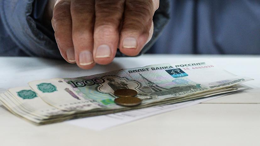 Перерасчёт материального обеспечения: пенсионеры получат доплаты сверх прожиточного минимума
