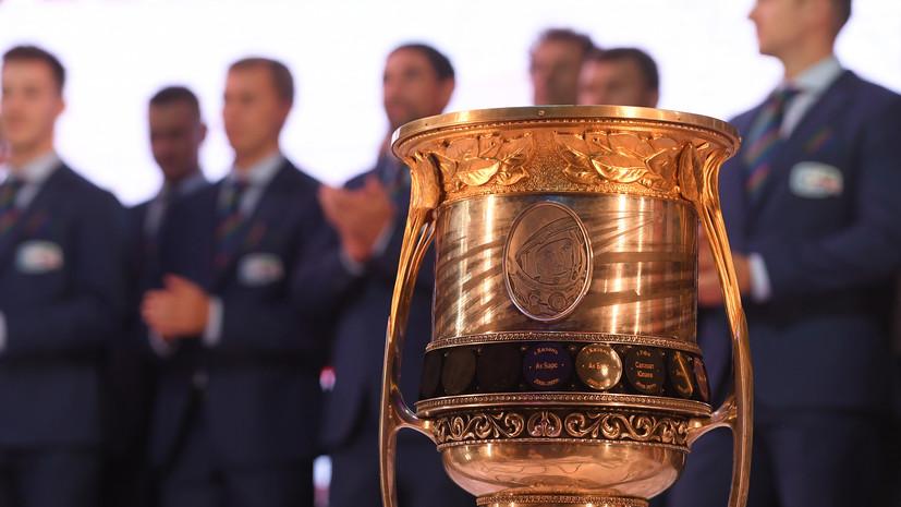Эксперт назвал фаворитов Кубка Гагарина