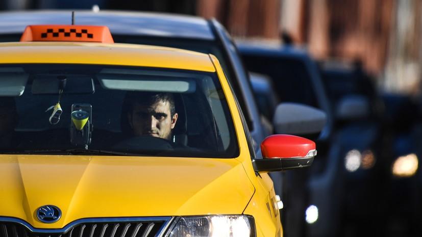 В Подмосковье намерены усилить контроль за работой водителей-иностранцев в такси