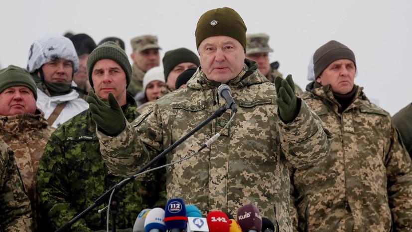Порошенко назвал реальной угрозу «агрессии» со стороны России