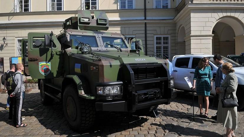 На Украине испытали бронеавтомобиль «Казак-2»