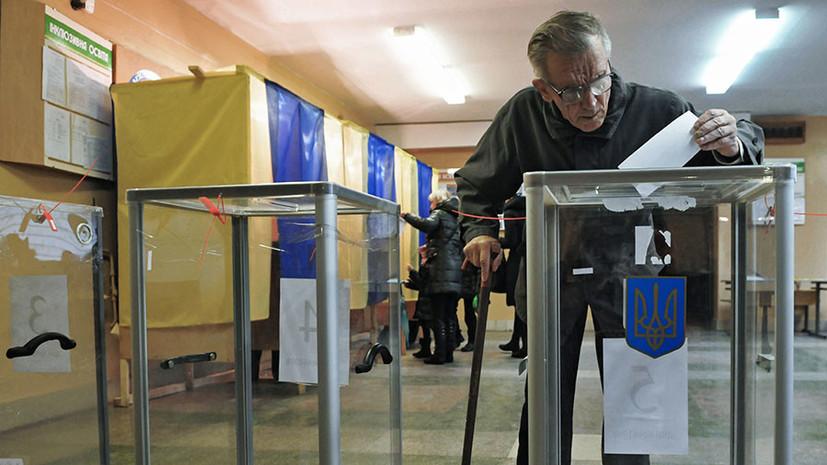 «Исследование подгоняется под риторику»: в ЕС заявили о стремлении России дискредитировать выборы на Украине