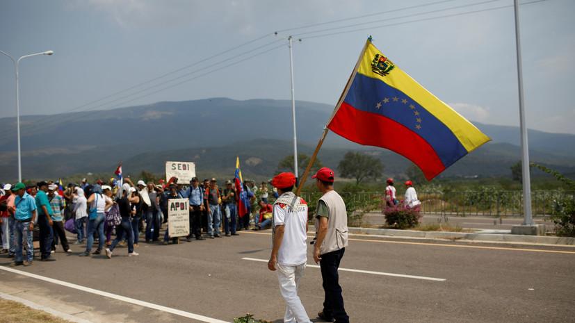 Эксперт оценил события вокруг Венесуэлы