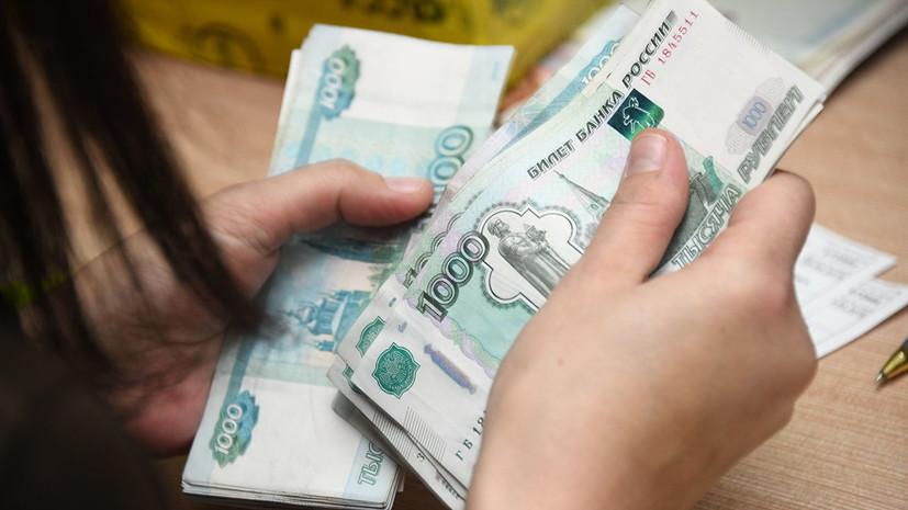 Эксперт оценил законопроект об ограничении уровня долговой нагрузки в России