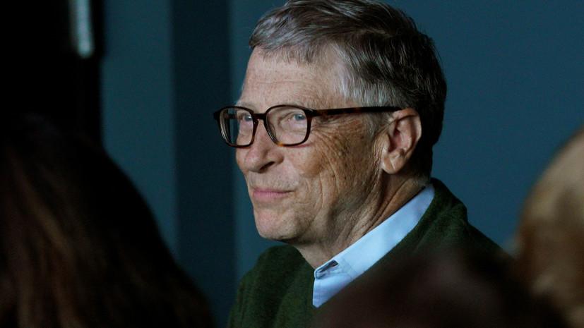 Гейтс рассказал о своих любимых сериалах