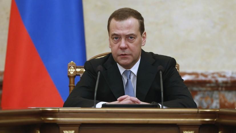 Д. Медведев  поручил увеличить доходы граждан России