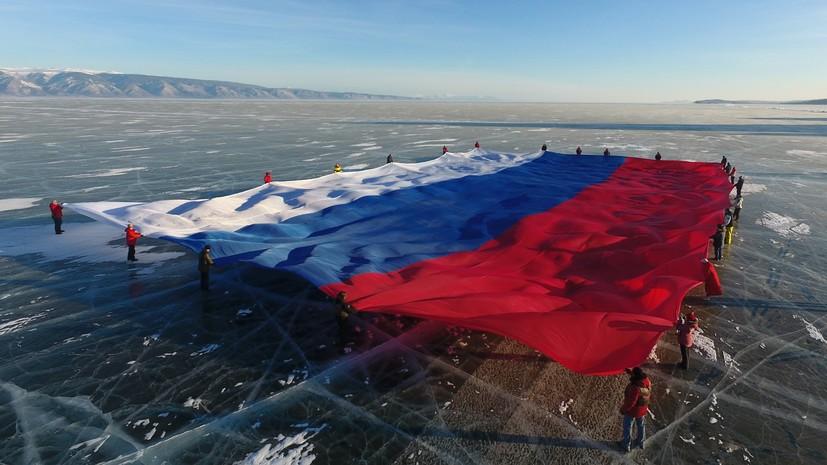 хай тек флаг арктики фото вот