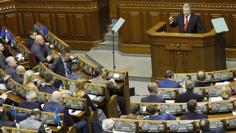 Представитель Порошенко оценила призыв Тимошенко объявить импичмент президенту