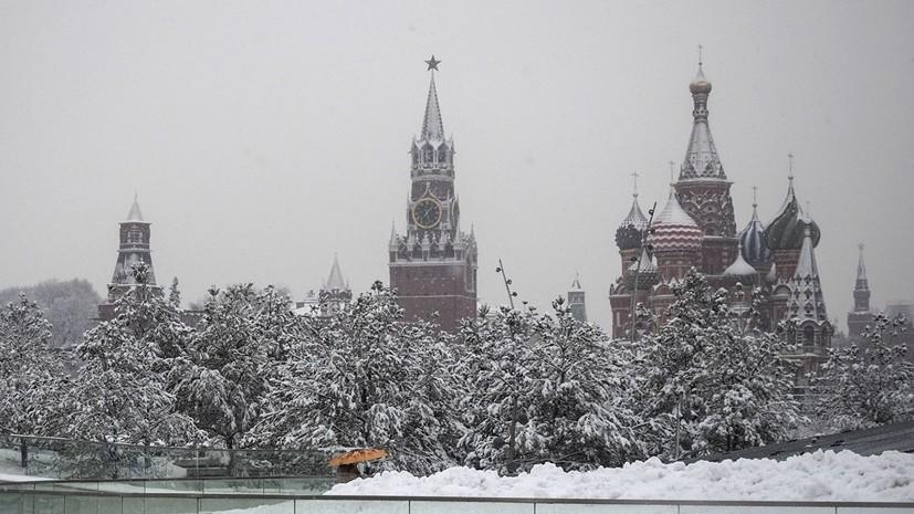 Синоптики прогнозируют январские морозы в Москве