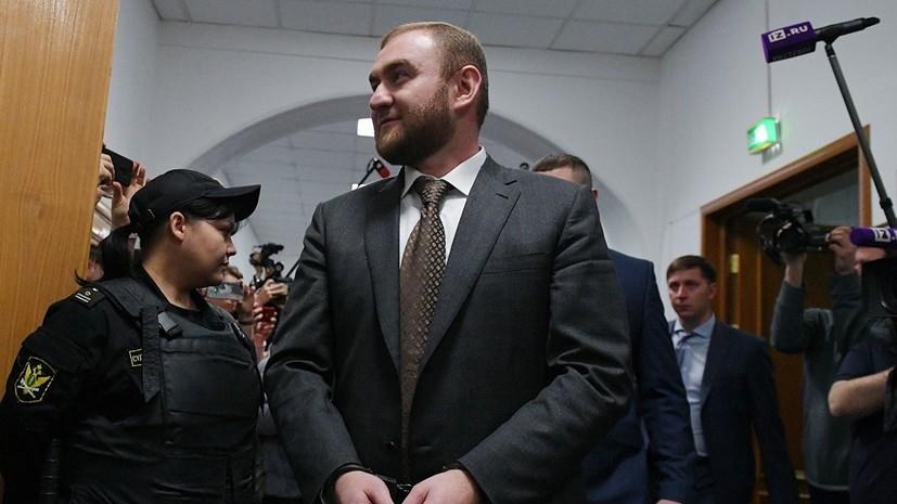 По делу Арашуковых задержаны ещё двое подозреваемых