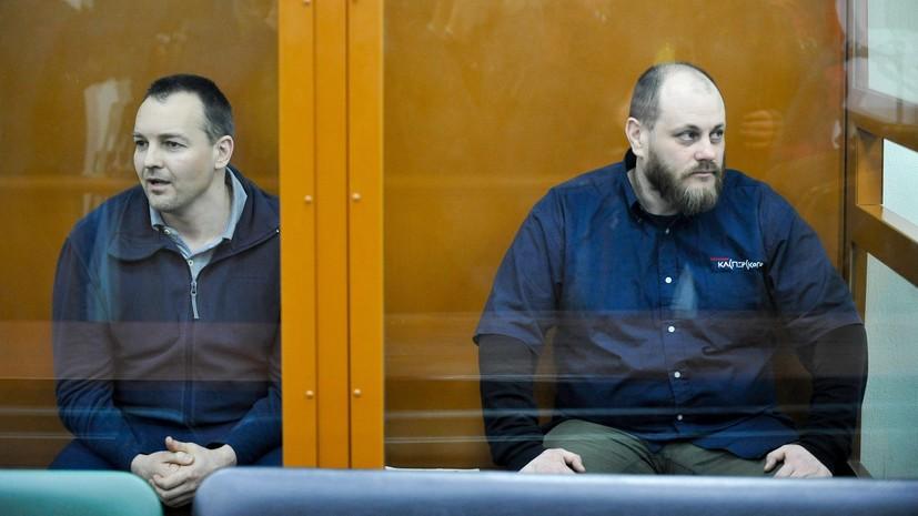 С лишением наград и званий: бывшего полковника ФСБ и сотрудника «Лаборатории Касперского» признали виновными в госизмене