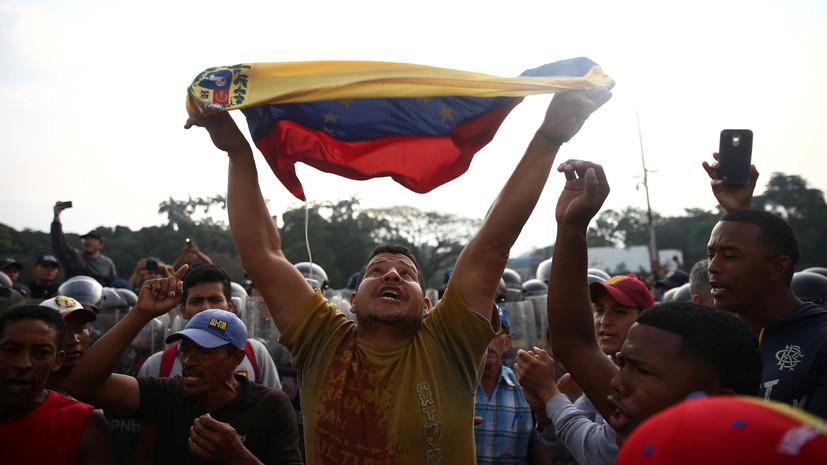 «Формируют новую доктрину по Южной Америке»: Москва указала на попытки США создать предлог для вторжения в Венесуэлу