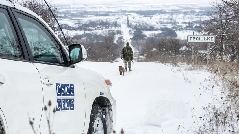 «Систематические нарушения Киева»: заседание контактной группы пройдёт на фоне обострения ситуации в Донбассе
