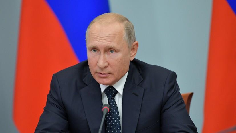 Путин поручил принять меры по снижению ипотечной ставки до 8% и ниже