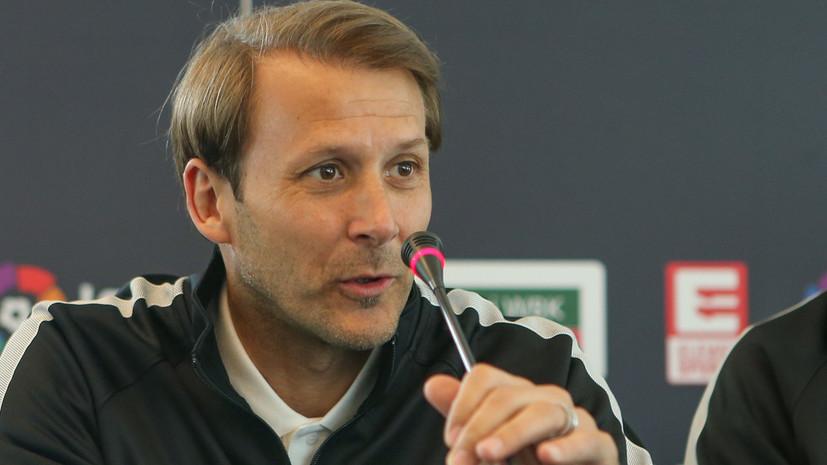 Экс-футболист сборной Испании признался, что самый сложный матч за карьеру провёл в России