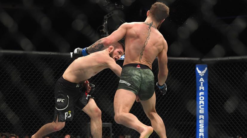 Чемпион UFC сравнил бой Нурмагомедова и Макгрегора с дракой в доме престарелых
