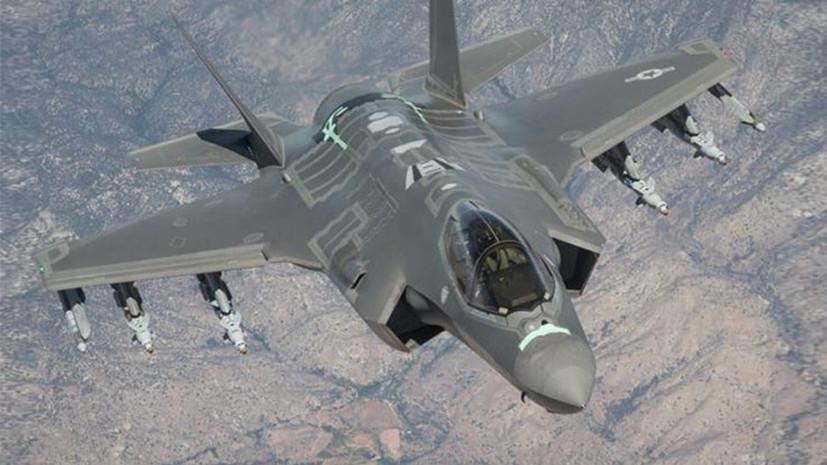 «Бег на месте»: смогут ли США решить проблемы с программным обеспечением истребителя F-35