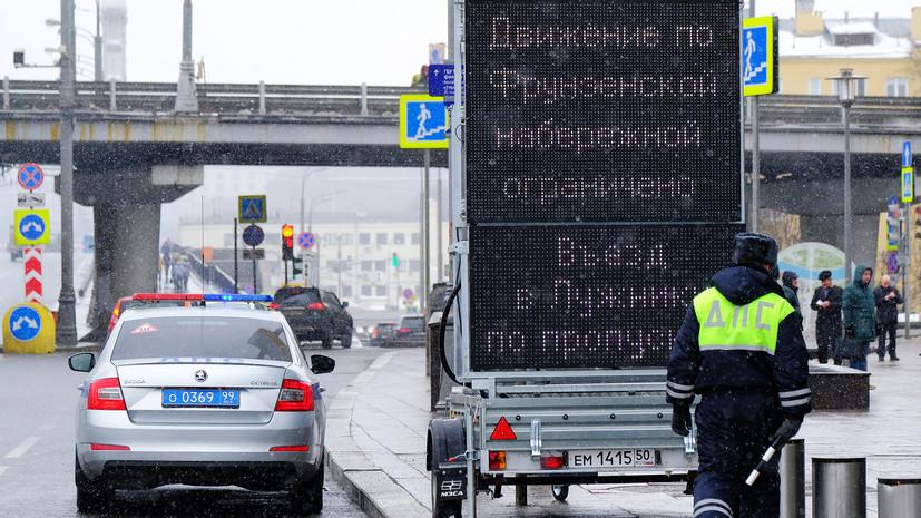 «Осуществлять надзор»: в ГИБДД предлагают вернуть себе полномочия по организации дорожного движения