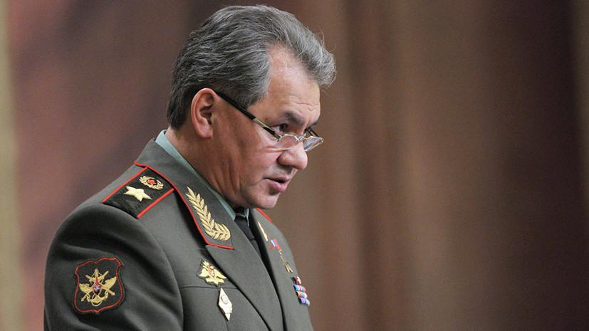 Шойгу заявил о попытках США ограничить права России в рамках Договора по открытому небу