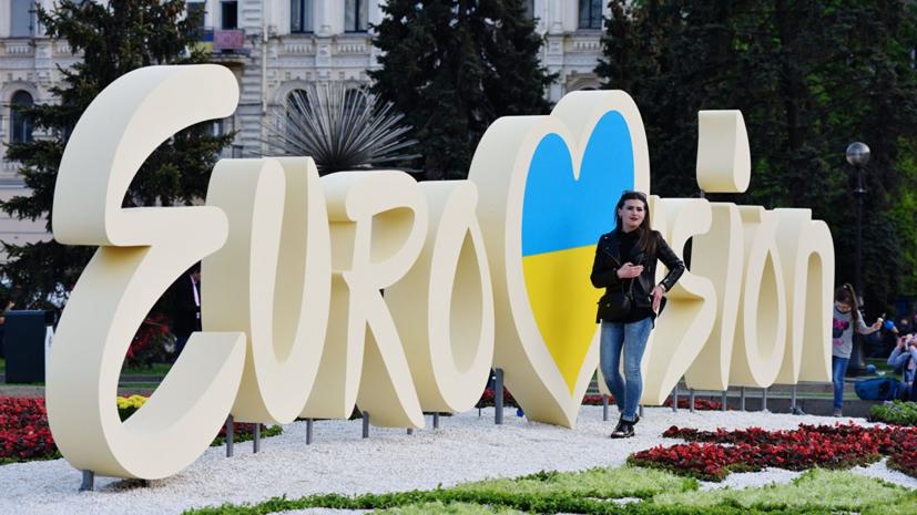 Украина изменит правила отбора кандидатов на Евровидение
