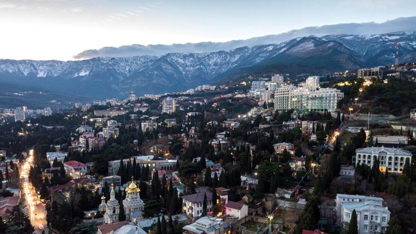 ВКрыму оценили заявление МИДУкраины ополуострове