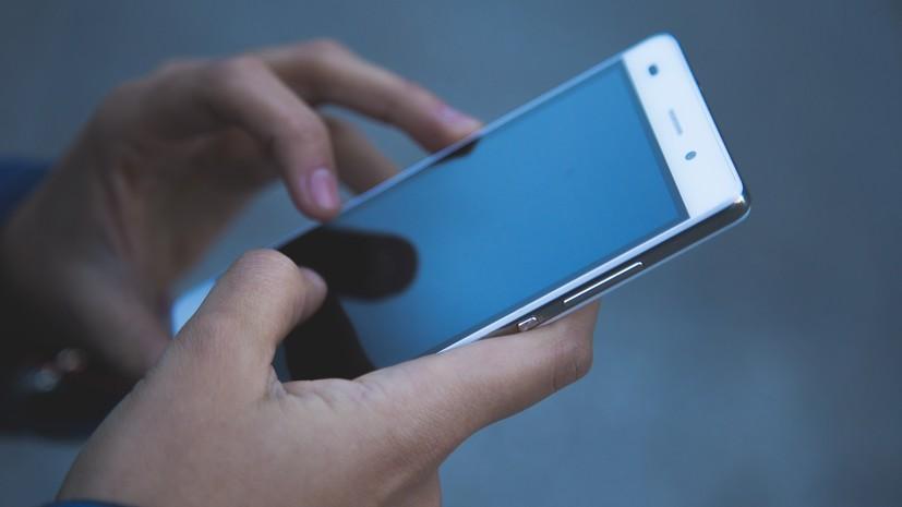 В Госдуме предлагают учредить День без смартфона